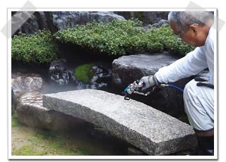 庭石・灯籠の洗浄